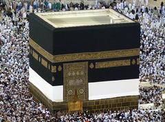 183. The Kaaba