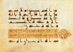 187. Folio from a Qu'ran