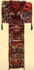 194. Funeral banner of Lady Dai (Xin Zhui) Location: Artist: Date: 180 BCE Culture: Period/Style: Han Dynasty Medium/Material: Painted silk Theme(s): Form:  Function:  Content: Context: Cross Cultural Connection(s):