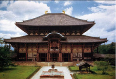 197. Todai-Ji Location: Nara, Japan Artist: Various artists, including sculptors Unkei and Keikei, as well as the Kei School Date: 743 CE. Rebuilt c.1700; gate: 743 CE. Rebuilt in 962 Culture:  Period/Style: Medium/Material: Bronze and wood (sculpture); wood with ceramic-tile roofing (architecture); gate: wood Theme(s): Form:  Function:  Content: Context: Cross Cultural Connection(s):