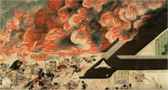 203. Night Attack on the Sanjô Palace  Location: Japan Artist:  Date: c.1250-1300 CE.  Culture: Period/Style: Kamakura period Medium/Material: Handscroll (ink and color on paper) Theme(s): Form:  Function:  Content: Context: Cross Cultural Connection(s):