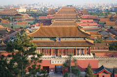 206. Forbidden City