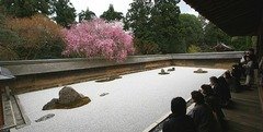 207. Ryoan-ji