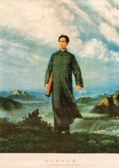 212. Chairman Mao en Route to Anyuan