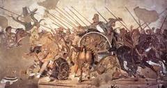 40. Alexander Mosaic
