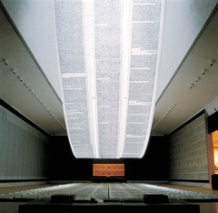 A Book from the Sky. Xu Bing. 1987-1991 ce. mixed media installation