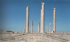Audience Hall. Persepolis, Iran. Persian. c. 520-465 BCE. Limestone.