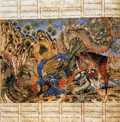 Bahram Gur Fights the Karg, folio from the Great Il-Khanid Shahnama. Islamic: Persian, Il'Khanid. 1330-1340 ce ink and opaque watercolor, gold, and silver on paper