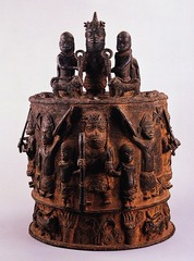 Benin Altar to the Hand and Arm (Benin)  (African)