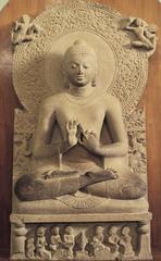 Buddha (Mathuran style) (Buddhism)