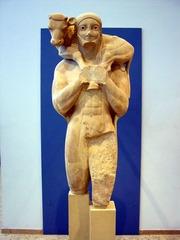 Calf Bearer (Archaic)  (Greece)