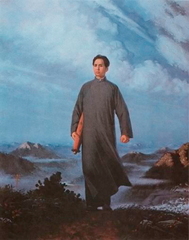 Chairman Mao en Route t Anyuan. Artist unknown; based on an oil painting by Liu Chunjua. 1969 ce. color lithograph