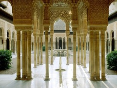 Court of Lions. Alhambra. Granada, Spain