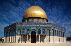 Dome of the Rock  (Islamic)