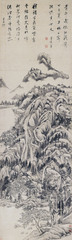 Dwelling in the Qingbian Mountains,Dong QiChang,1617,ink on paper,Ming Dynasty,Chinese Art