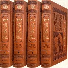 five classics
