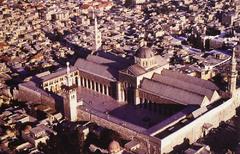 Great Mosque, Damascus  (Islamic)