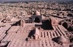 Great Mosque, Isfahan  (Islamic)