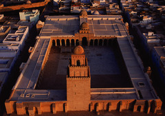 Great Mosque, Kairouan  (Islamic)