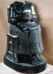 Gudea (Neo-Sumerian)  (Ancient Near East)