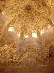Hall of Sisters. ALhambra
