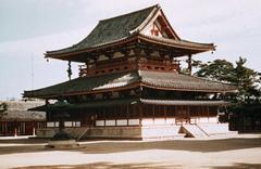 Horyu-ji (Nara)  (Japan)