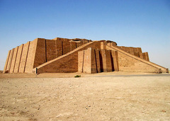 ID: White Temple and its ziggurat. Ancient Mediterranean. Uruk(modern Warka, Iraq) Sumerian. c. 3500-3000 BCE. Medium: mud brick Form: 2 large temples, platforms mud and brick Function: platforms(channel) for these gods Content: Ihanna