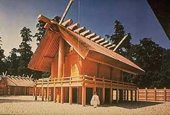 Ise Shrine,1st century,Japan Art