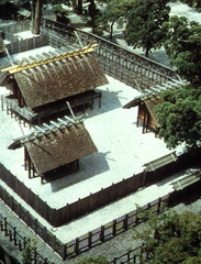 Ise Shrine (Kofun)  (Japan)