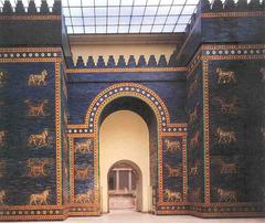 Ishtar Gate (Neo-Babylonian)  (Ancient Near East)