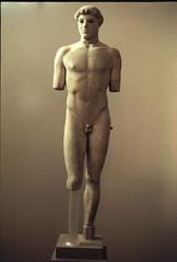 Kritios Boy (Early Classical)  (Greece)