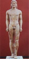 Kroisos (Archaic)  (Greece)