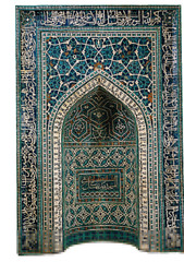 mihrab  (Islamic)