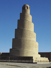 Minaret, Samarra  (Islamic)