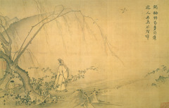 On a Mountain Path in Spring (Song)  (China)