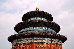 Pagoda, Temple of Heaven