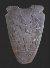Palette of King Narmer. Predynastic Egypt. c. 3000-2920 B.C.E. Greywacke.