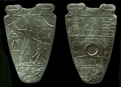 Palette of Narmer (Early Dynastic Periods)  (Egypt)