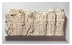 Plaque of the Ergastines from Panathenaic Festival Frieze, Parthenon. (Acropolis)