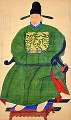 Portrait of Sin Sukju. Imperial Bureau of Painting 15th century ce. hanging scroll