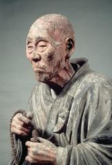 Priest of Shunjobo Chogen (Kamakura)  (Japan)