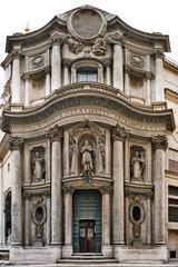 San Carlo alle Quattro Fontane. Rome, Italy. Borromini 1638-1646. Stone and stucco