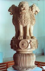 Sarnath Capital (Mauryan Dynasty)