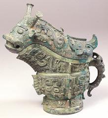 Shang Bronzes (Shang)  (China)