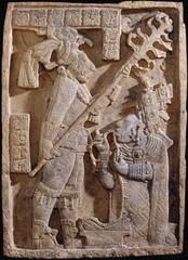 Shield Jaguar and Lady Xoc (Maya)  (Americas)