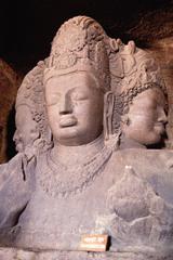 Shiva from Elephanta (Hinduism)