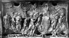 Spoils from the Temple of Jerusalem from the Arch of Titus, 81 CE, marble,Early Imperial Roman Art