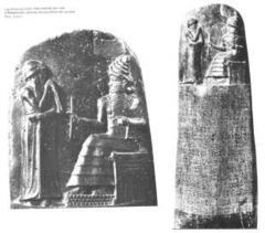Stele of Hammurabi (Babylonian Art)  (Ancient Near East)