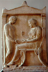 Stele of Hegeso (Classical)  (Greece)