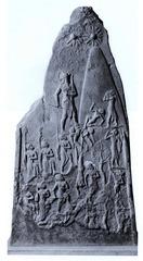 Stele of Nara-sim (Akkadian)  (Ancient Near East)